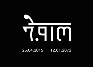 Nepal-Earthquake 2015